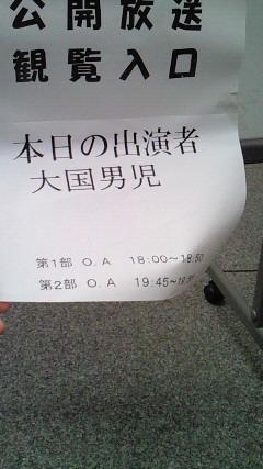 201011011400001.jpg