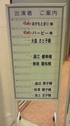 201108151720001.jpg